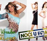 Koreografija na pesmu Noći u Brazilu